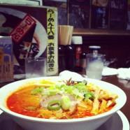 Food Adventures in Japan, Part 1